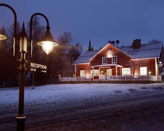 Skogen Hotell Arvidsjaur - Арвідсяур - Building