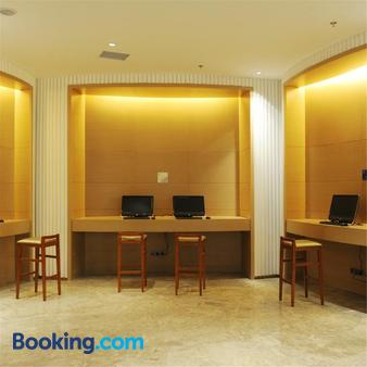 Holiday Inn Express Shenyang Golden Corridor - Shenyang - Business centre
