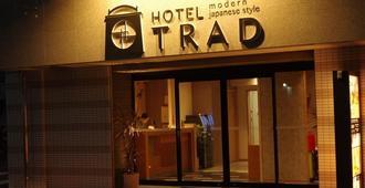 Hotel Trad Osaka Tsuruhashi - Osaka