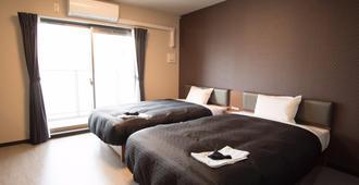 Trad飯店 - 大阪 - 臥室
