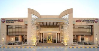 Best Western Plus Fursan Hotel - Thủ Đô Riyadh - Toà nhà