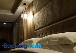 The Riverside Hotel & Motel - Cao Hùng - Phòng ngủ