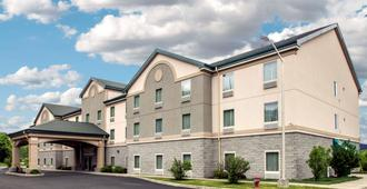 Quality Inn and Suites Fishkill South near I-84 - Fishkill
