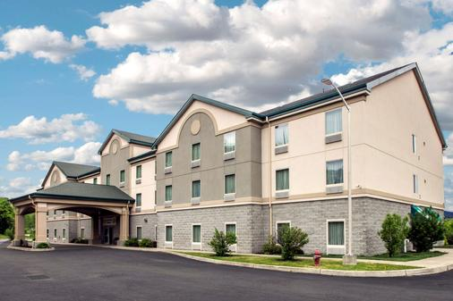 Quality Inn & Suites - Fishkill - Κτίριο