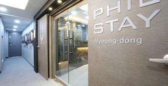 Philstay Myeongdong - Seoul - Hallway