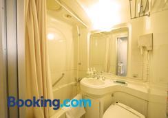 Hotel Route-Inn Abashiri Ekimae - Abashiri - Bathroom
