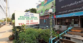 Phoom House - Bangkok