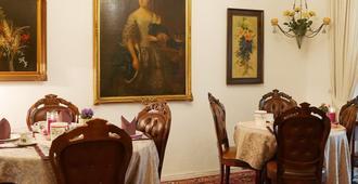 Haus Mooren Hotel Garni - דיסלדורף - מסעדה