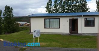 Ormurinn Guesthouse - Egilsstaðir