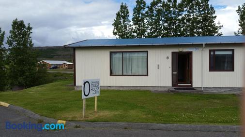 Ormurinn Guesthouse - Egilsstaðir - Building
