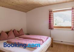 Haus Silberberg - Schruns - Bedroom