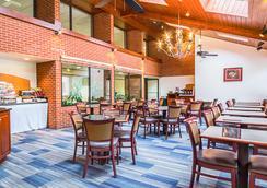 Quality Inn and Suites - Алтуна - Ресторан