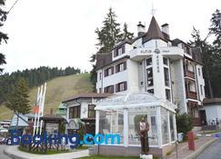 Alpin Hotel - Borovets - Rakennus