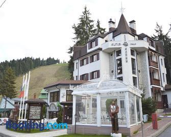 Hotel Alpin - Боровец - Здание