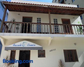 Pousada Oceanica - Praia Grande - Gebäude