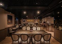 Hotel Relax II - Ταϊπέι - Εστιατόριο