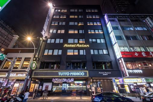 Hotel Relax II - Ταϊπέι - Κτίριο