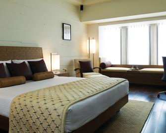 Vivanta Goa, Panaji - Panaji - Bedroom