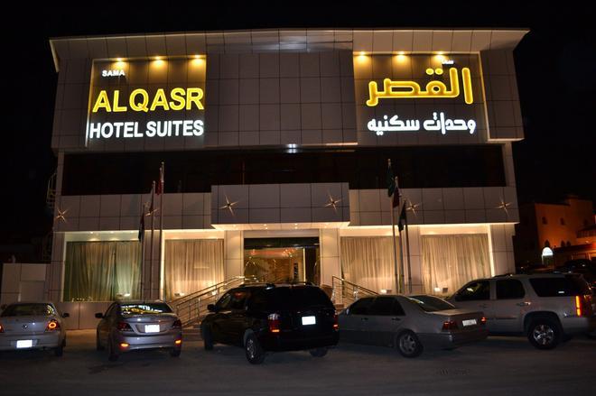 Sama Al Qasr Hotel Suites - Riyadh - Building
