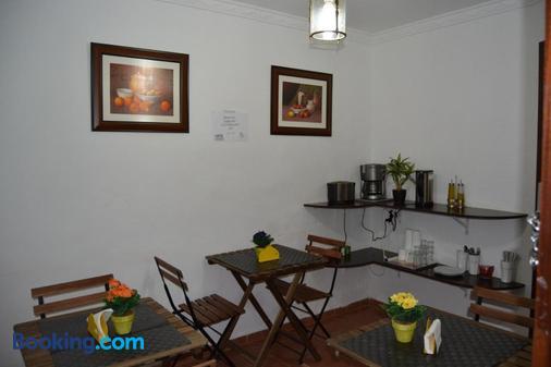 Pensión La Giraldilla - Sevilla - Dining room