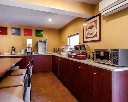 Comfort Suites East - Louisville - Buffet