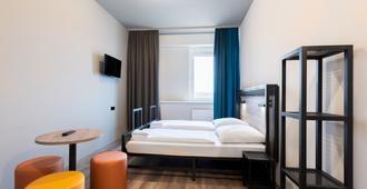 A&O Stuttgart City - שטוטגרט - חדר שינה