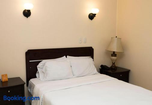 Hotel Novo - San José - Phòng ngủ