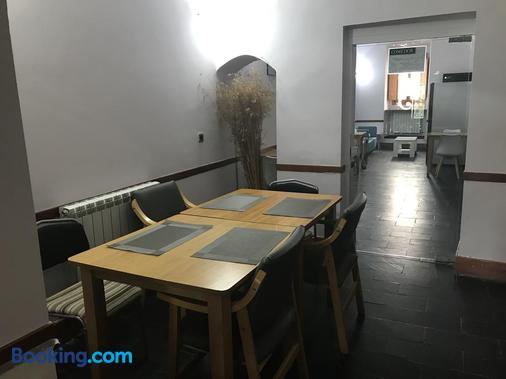 Albergue Las Veletas - Cáceres - Dining room