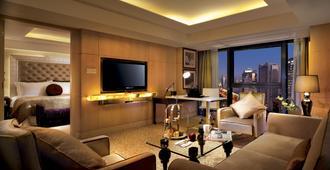 Tangla Hotel Beijing - Bắc Kinh - Phòng khách