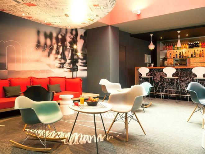 ibis Lyon Part-Dieu Les Halles - Λυών - Bar