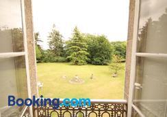 Les Hôtes du Prieuré - Treize-Vents - Outdoors view