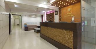 Hotel Good Night - Ahmedabad - Recepción