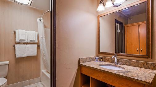 普拉斯格蘭炊貝斯特韋斯特酒店 - 波茲曼 - 博茲曼 - 浴室