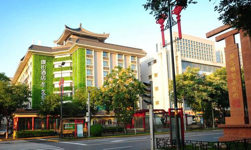Campanile XI'an Dayanta Hotel - Xi'an - Building