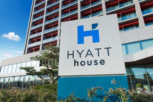 Hyatt House Gebze - Gebze - Building