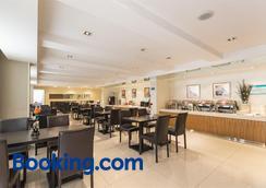 Jinjiang Inn Select Nanjing Hanzhongmen - Nanjing - Restaurant
