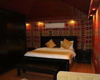 Shaden Resort & Hotels - Al 'Ulá - Bedroom