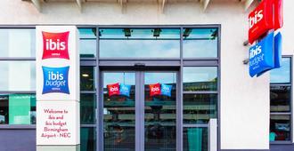 ibis budget Birmingham Airport - NEC - Μπέρμιγχαμ