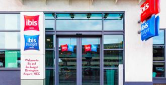 ibis budget Birmingham Airport - NEC - בירמינגהם