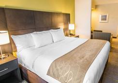 Comfort Suites Miami Airport North - Miami Springs - Bedroom