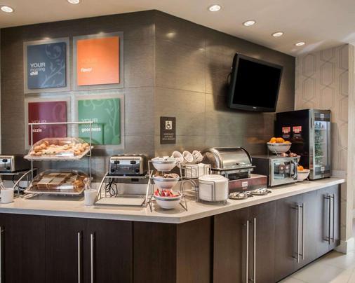 Comfort Suites Miami Airport North - Miami Springs - Buffet