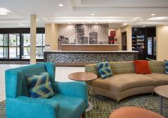 Best Western Plus New Englander - Woburn - Lobby