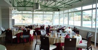 Hotel Alfonso VIII - Cuenca - Εστιατόριο