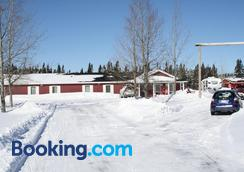 The Country Inn Motel - Gander - Outdoors view