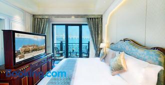 Legend Palace Hotel - Macao