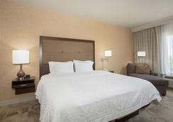 Hampton Inn & Suites Yuba City - Yuba City - Bedroom