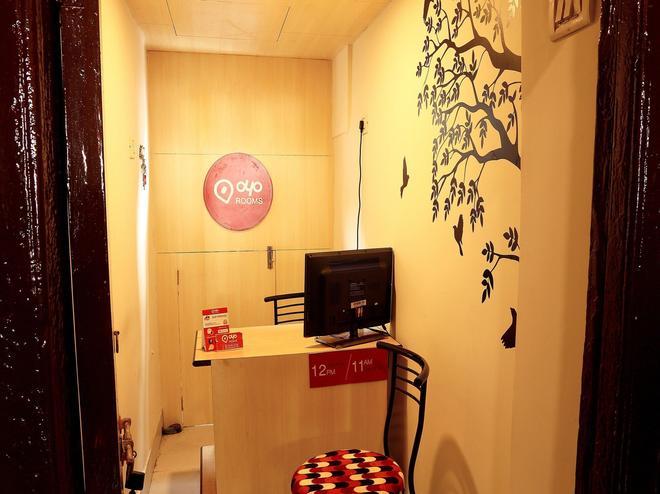 Oyo 2506 Hotel Homely Raj - Kolkata - Front desk