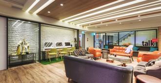 Taiwan Youth Hostel & Capsule Hostel - Taipei City - Lounge