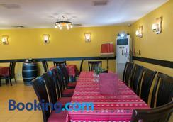 Hotel Transilvania - Σιγκισοάρα - Εστιατόριο