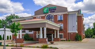 Holiday Inn Express & Suites South Bend - Notre Dame Univ. - סאות' בנד
